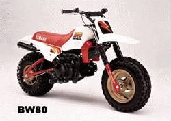 Yamaha Bw  For Sale Canada
